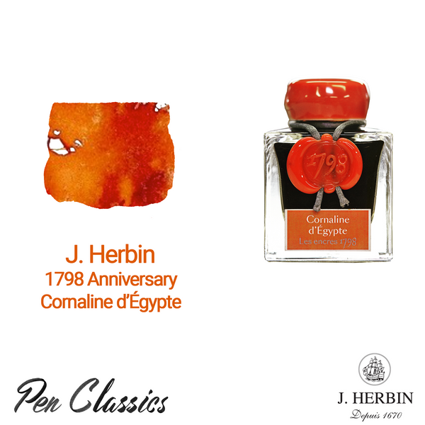 J Herbin 1798 Cornaline d'Égypte Ink Bottle and Swab