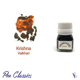 Krishna Inks Vaikhari Bottle and Swab