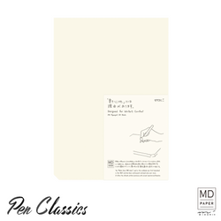 Midori MD Note Paperpad A4 Blank Package