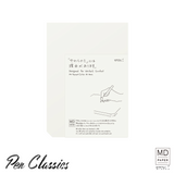 Midori MD Note Paperpad A5 Cotton Blank Package