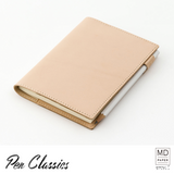 Midori MD Notebook Cover A6 Goat Leather Closed with Notebook