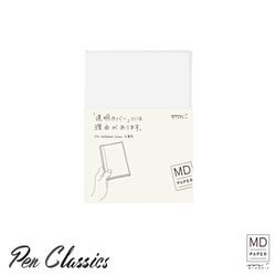 Midori MD Notebook Cover A6 Vinyl Package