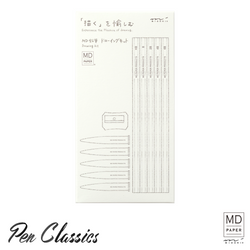 Midori MD Pencil Drawing Kit