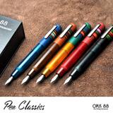 Opus 88 Fantasia colour range, red, yellow, blue, green, coffee brown, fountain pens posted.