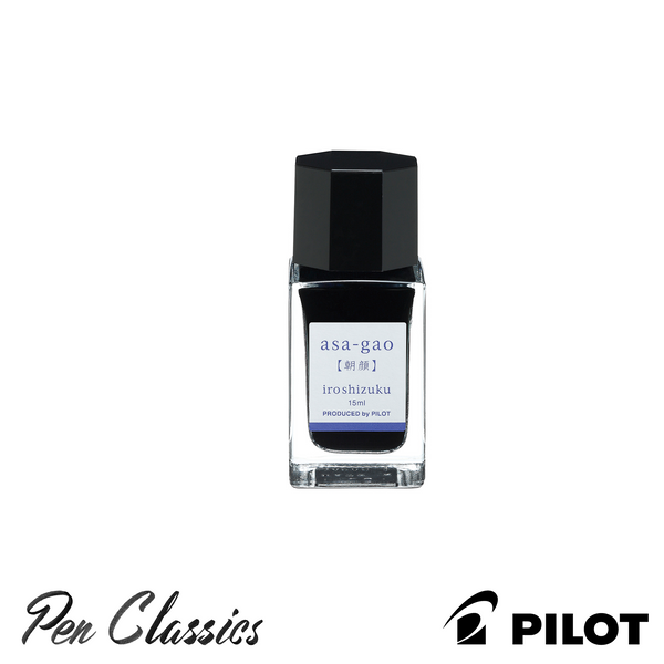 Pilot Iroshizuku Asa-Gao (Morning Glory) 15ml Bottle