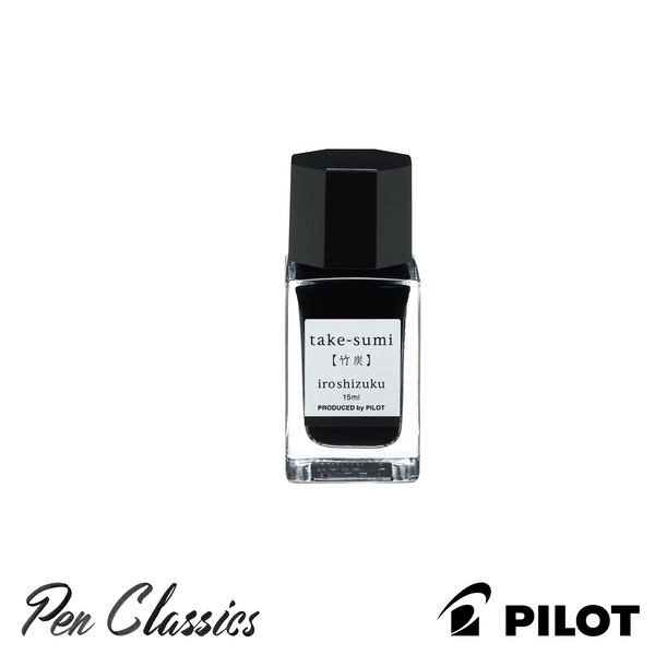 Pilot Iroshizuku Take-Sumi (Bamboo Charcoal) 15ml Bottle