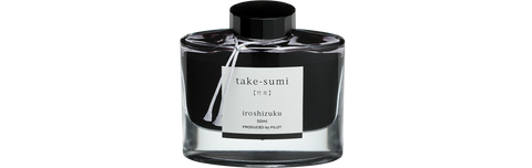 Pilot Iroshizuku Take-sumi (Bamboo Charcoal) 50ml Bottle