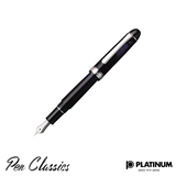 Platinum #3776 Black Diamond Rhodium Trim Nib Posted