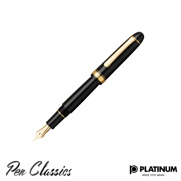 Platinum #3776 Black Gold Trim Nib Posted