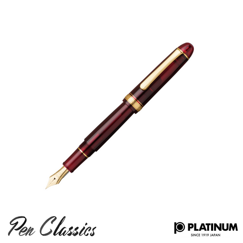 Platinum #3776 Bourgogne Gold Trim Nib Posted