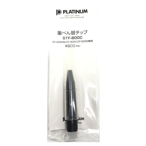 Platinum STF-800C Brush Unit