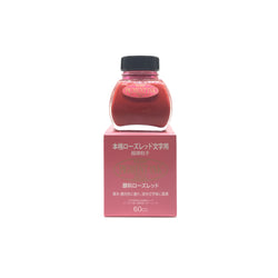 Platinum Rose Red Pigment Ink 60ml