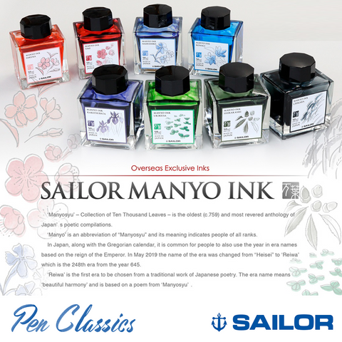 Sailor Manyo Shirakashi 50ml
