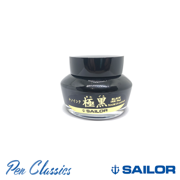 Sailor Kiwa Guro Pigment Black Ink 50ml Old Bottle