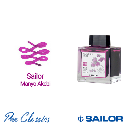 Sailor Manyo Akebi 50ml Ink Bottle and Swab