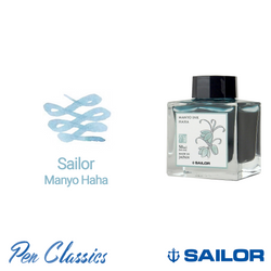 Sailor Manyo Haha 50ml Ink Bottle and Swab