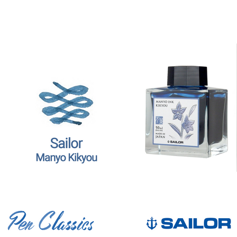 Sailor Manyo Kikyou 50ml Ink Bottle and Swab