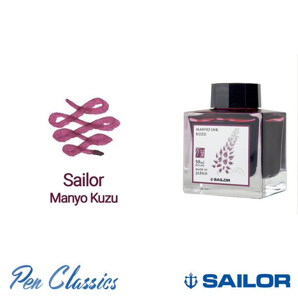 Sailor Manyo Kuzu 50ml Ink Bottle and Swab