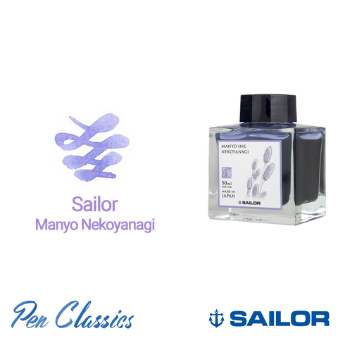 Sailor Manyo Nekoyanagi 50ml Ink Bottle and Swab