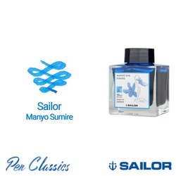 Sailor Manyo Sumire 50ml Ink Bottle and Swab