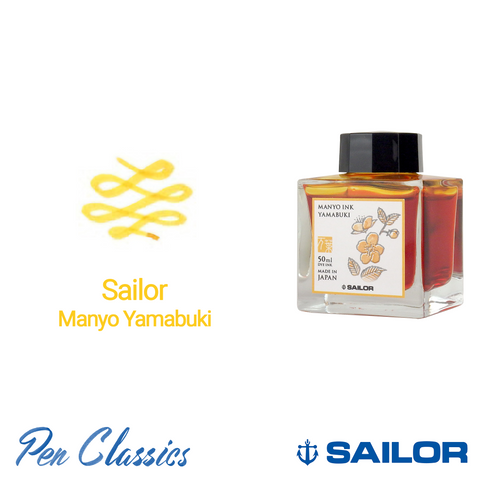 Sailor Manyo Yamabuki 50ml Ink Bottle and Swab