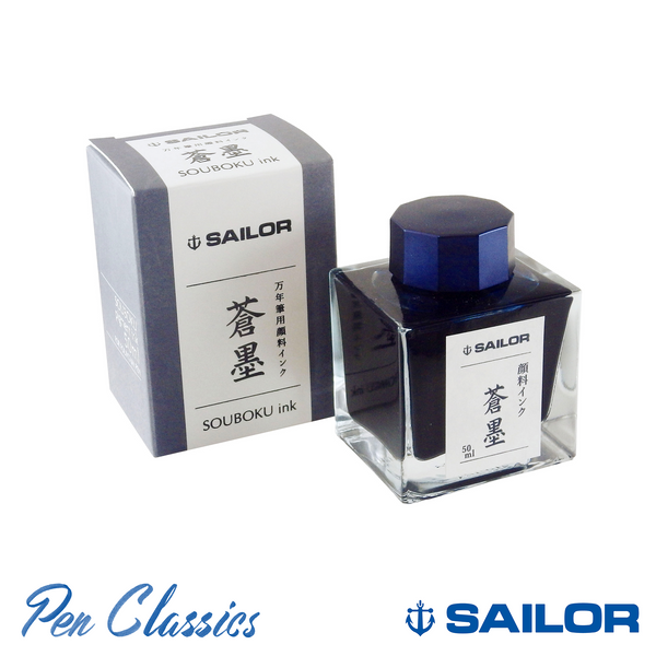 Sailor Sou Boku Pigment Ink 50ml Bottle