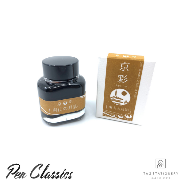 Kyo-Iro Higashiyama No Tukikage (Orange Rust) 40ml