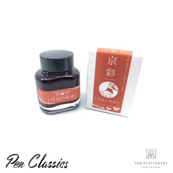 Kyo-Iro Hushimi No Shyunuri (Red Flames) 40ml