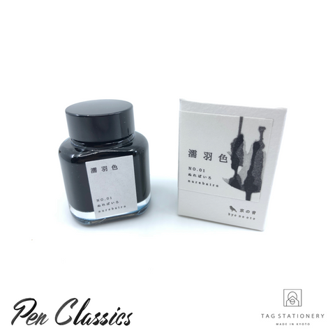 Kyo-No-Oto 01 Nurebairo (Black) 40ml