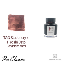 TAG Stationery x Hiroshi Sato Bengarairo 40ml Swatch and Bottle