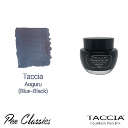 Taccia Aoguru (Blue-Black) 40ml Ink Bottle
