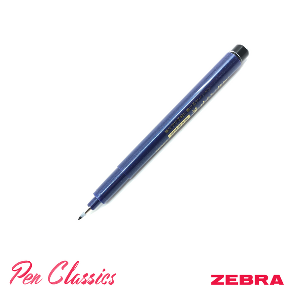 Zebra Brush Pen – Super Fine