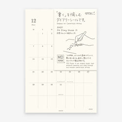 Midori MD 2021 Diary Sticker Medium