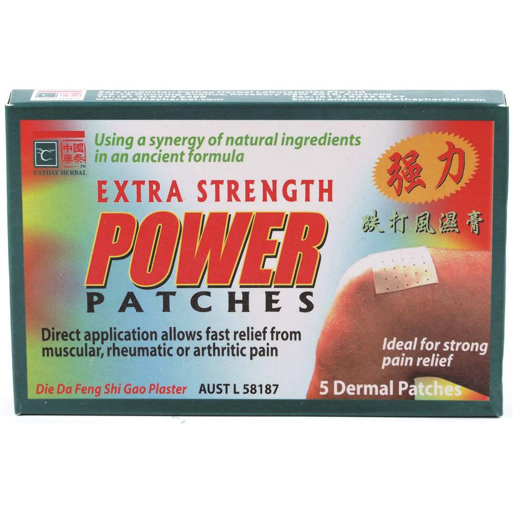 Cathay Herbal Extra Strength Power Patches x 5 Dermal Patches