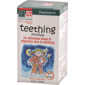 Cathay Herbal Paediatric Teething Formula 50g