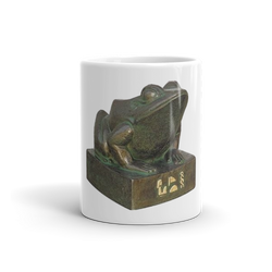 Ancient Pepe Meme Frog 15 & 10 oz Mug *Limited Edition*
