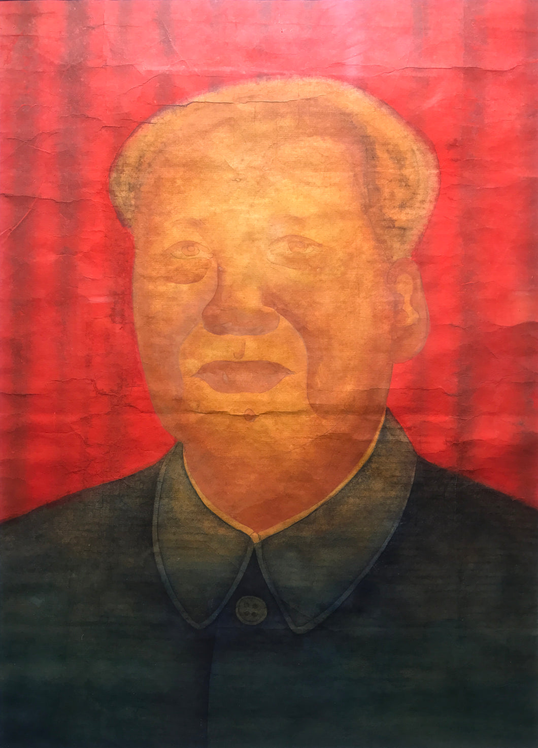 Ink and Wash Research Lecture series (Mao Zedong) 水墨研究课徒系列(毛泽东)