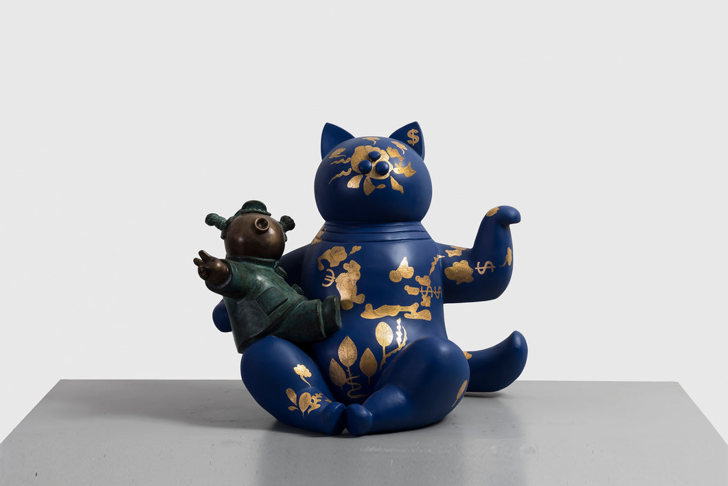 Blue Cat – Land and River 蓝猫 - 陆地与河流