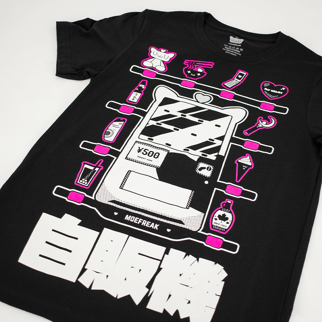 Moe Vending Machine | S/S T-Shirt