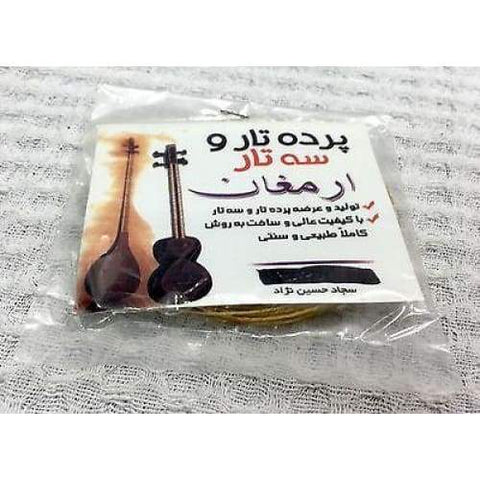 products / fret-for-tar-pardeh-perdeh-Persian-Majid-sala-muzik-string-instrument-musical_961.jpg