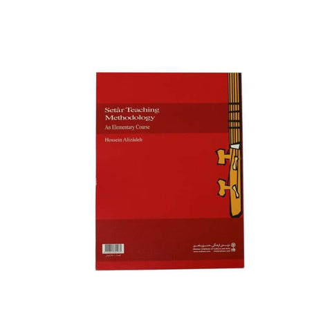 products/learning-book-for-setar-by-hossein-alizadeh-abs-406-setars-sala-muzik-red-paper-761.jpg