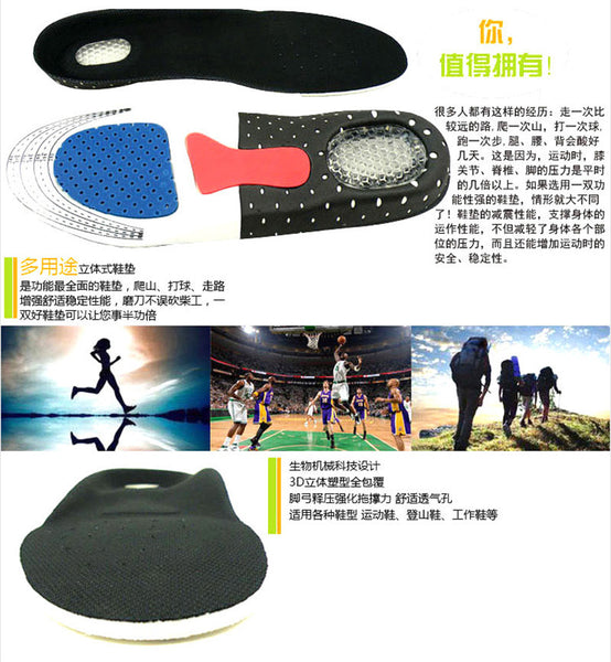 Unisex Orthotic Arch Support Gel Insoles Insert Cushion