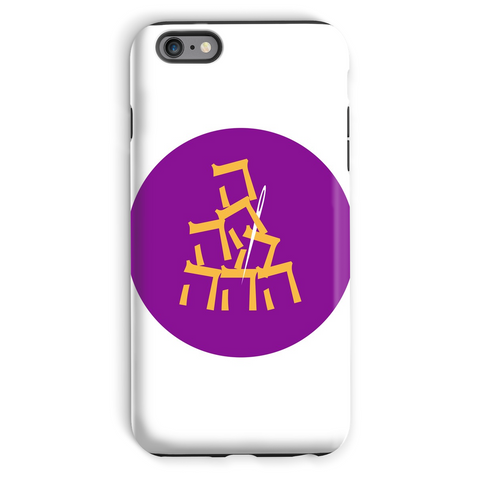 Hay Stack Phone Case