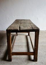 EARLY 20TH CENTURY LOW TABLE