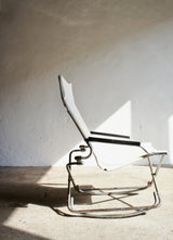 1970'S FOLDING ROCKING CHAIR