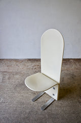 SET OF 6 1970'S  PELICANO CHAIRS BY LUIGI SACCARDO FOR ARRMET