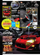 PASMAG #147 Feb / Mar 2018