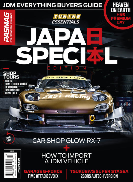 Tuning Essentials: Japan #1