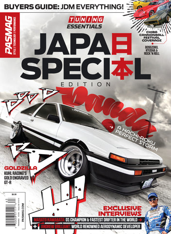 Tuning Essentials: Japan #2