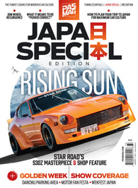 Tuning Essentials: Japan #3